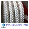 12 strand braided pp rope