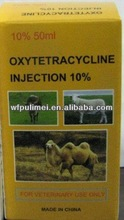 Animal Antibiotic Injection with Oxytetracycline Injection with Poultry Injection