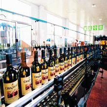 wine bottling line