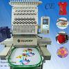 High quality single head mini computer embroidery machine price