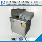 automatic car wash equipment Ultrasonic cleaning machine