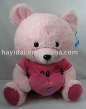 AY006A Super soft polyester plush bear toys