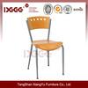 School Chairs and School Furniture DG-60205