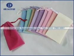 2014 fashion popular custom velvet jewelry pouch(sample free)