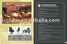 furniture spray adhesive item 87BL2