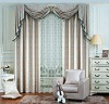 2013 Latest designs of curtains