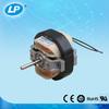 Shaded Pole Motor PLD58-12