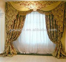 Hotel blackout Window Jacquard Curtain