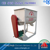 Single-shaft Horizontal Twin Ribbon Mixer