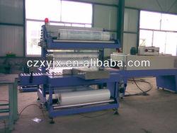 Colorized Asphalt Shingle Production Line