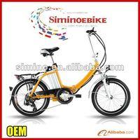 Plume 500w folding electric bike with PAS