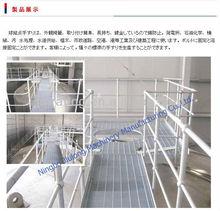 Flooring Platform walkway steel grating
