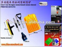 Removable multi function plastic car snow shovel (G818-FZ)