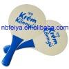 custom beach paddle ball