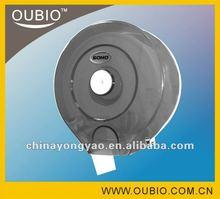 Toilet Paper Tissue Holder Box MJ101-2