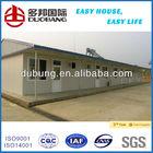 portable modular house/home