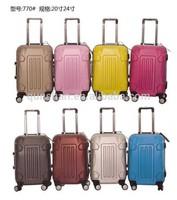 770# hot sale luggage,hardshell luggage case,suitcase