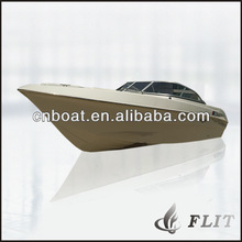 FLIT romantic super speed yamahas' cruiser boat