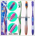 فرشاة أسنان جديدة تصميم 2015