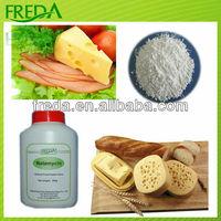 TOP QUANTITY natural food preservative natamycin