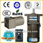 180W 220V AC reduction gear motor Gearmotor