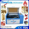laser cut cupcake wrappers machine laser cutter high precision