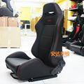 Spd recaro corrida assentos para venda/pvc/ajustável