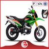 SX250GY-9 2014 New Chongqing High Quality 250cc Motocross