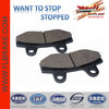 China professional brake pad part brake system