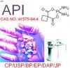 Carboplatin,41575-94-4