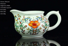 Famille Rose Blue & White Porcelain, Big Red Flower Pitcher, 200cc/pitcher