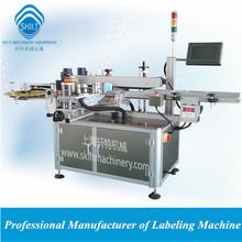 Automatic box&carton corner labeling machine with adhesive sticker/0086-18917387699