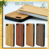 For Iphone Wood Case/For Wood Iphone Case/For Iphone Case 5