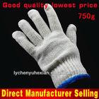 cotton safety rigger glove