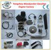 Mopeds Gasoline Engine Kit, Bicycle Engine Kit 70cc