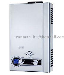 Calentador a gas - Gas water heater - Gas geyser (HB-E121)