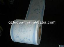 Baby diaper back sheet film for any design