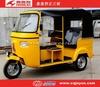 Water Cooled Engine Bajaj/Tricycle with Windshield BAJAJ-B150-1