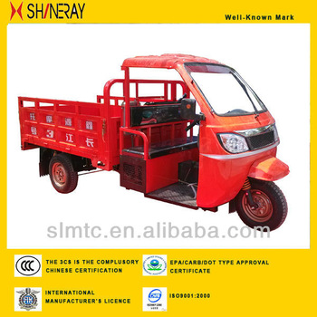 Shineray 2013 New Model Cargo Tricycle With Canopy XY250ZH-A3