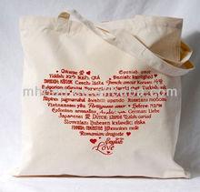 White waterproof canvas tote bag 2013