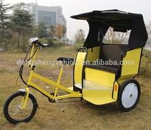 high quality pedicab electric tricycle electric rickshaw
