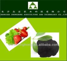 organic fertilizer/best price of Humic Acid 50% powder