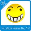 cheap smile face anti stress ball