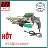 2014 new item top 10 manufacturer hot melt welding gun Lesite hand extruder