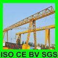 preço de fábrica do tipo treliça e tipo de caixa de fabricante da rail mounted gantry crane