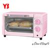 9L pink Toaster oven popular in Japan&Korea