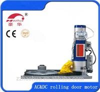 AC Rolling Door Motor, Triple Geared,Double Brake, 20mins Long Running Time