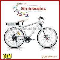 New Power Race electric racing bike