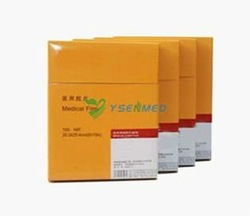 High quality and good price YSX1712 Medical x-ray green sensitive film