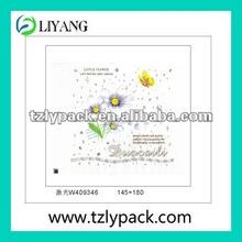 Laser Foil Transfer Paper